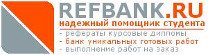 Refbank.Ru - �������, ��������, ��������, �������� ������, ������, �������, ��������� ������, ��������, ����, ���� �����, ���� ���������, ��, ���������, ����������, ������� �� ���������, �������� �� ���������, ������� �� �����������, ������� ���������, ���������� ��������, ��������� ���������, �������� �� �����, �����, ����� �����, ������� ��������, ��������, ������ ��������, �������